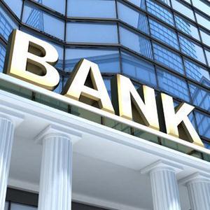 Банки Ижморского