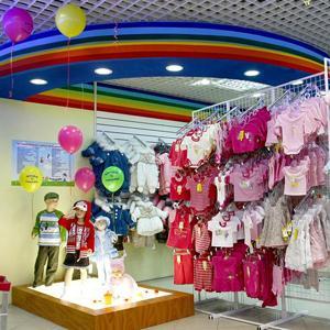 Детские магазины Ижморского