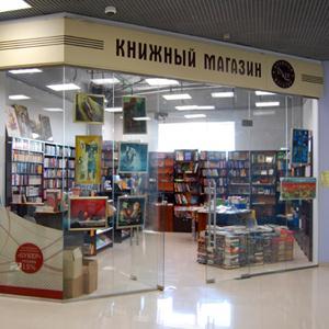 Книжные магазины Ижморского