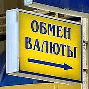 Обмен валют Ижморского