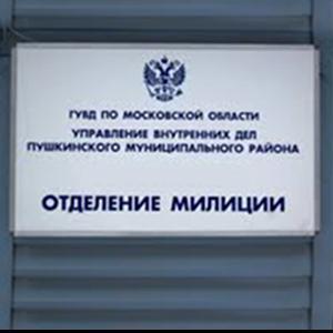 Отделения полиции Ижморского