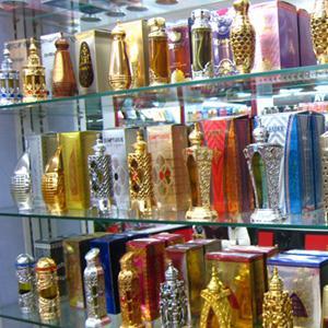 Парфюмерные магазины Ижморского