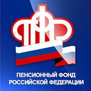 Пенсионные фонды Ижморского