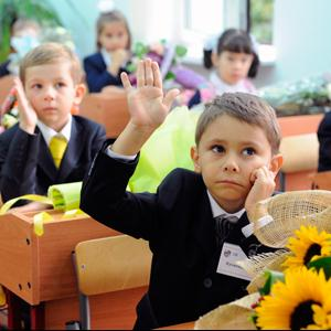 Школы Ижморского