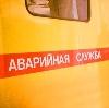 Аварийные службы в Ижморском