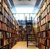 Библиотеки в Ижморском