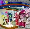 Детские магазины в Ижморском