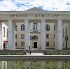 Дворцы и дома культуры в Ижморском