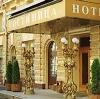 Гостиницы в Ижморском