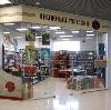 Книжные магазины в Ижморском