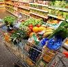 Магазины продуктов в Ижморском