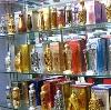 Парфюмерные магазины в Ижморском