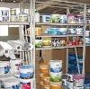 Строительные магазины в Ижморском