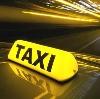 Такси в Ижморском